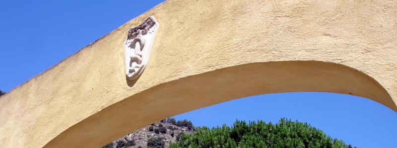 L'ingresso dell'Azienda Agrituristica Le Puzelle - Santa Severina - Crotone - Calabria - Italy